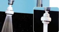 Siroflex Aerator (sink sprayer) - Product Image